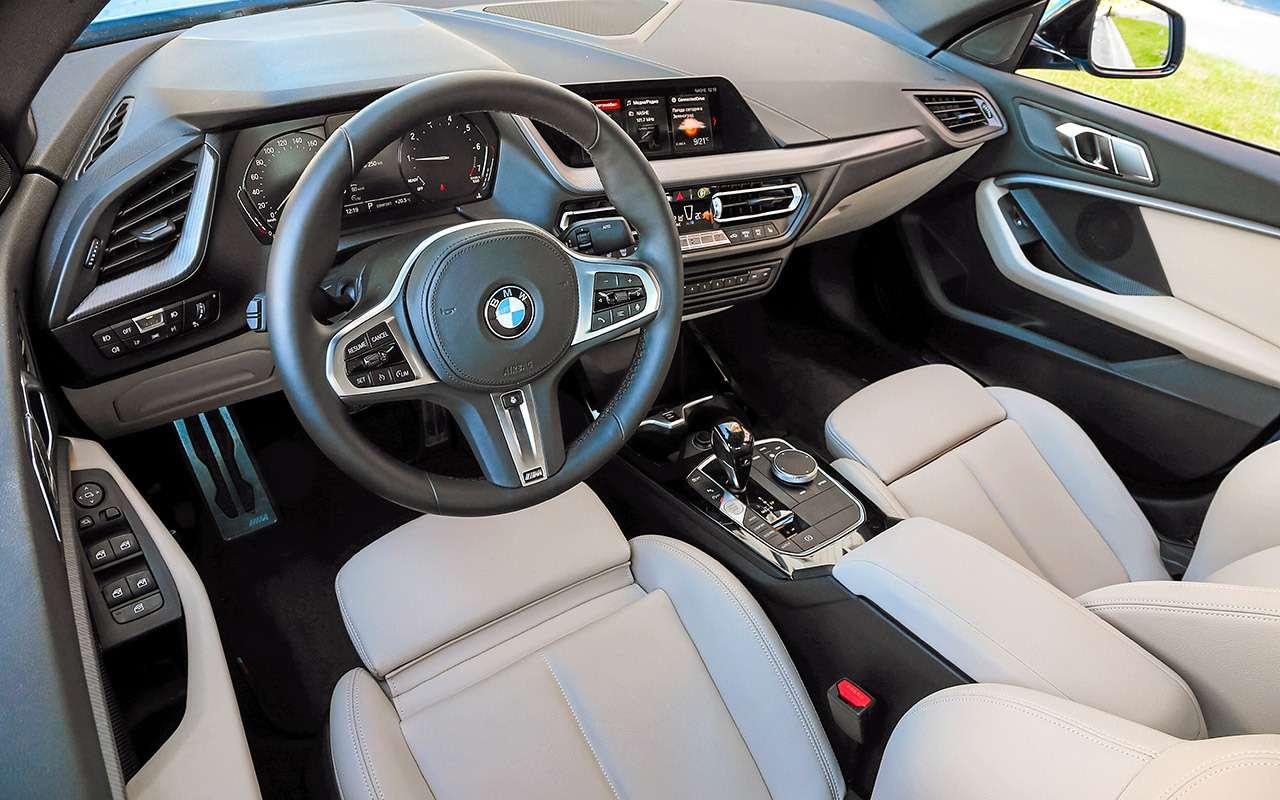 Тест самого доступного BMW— фото 1156089
