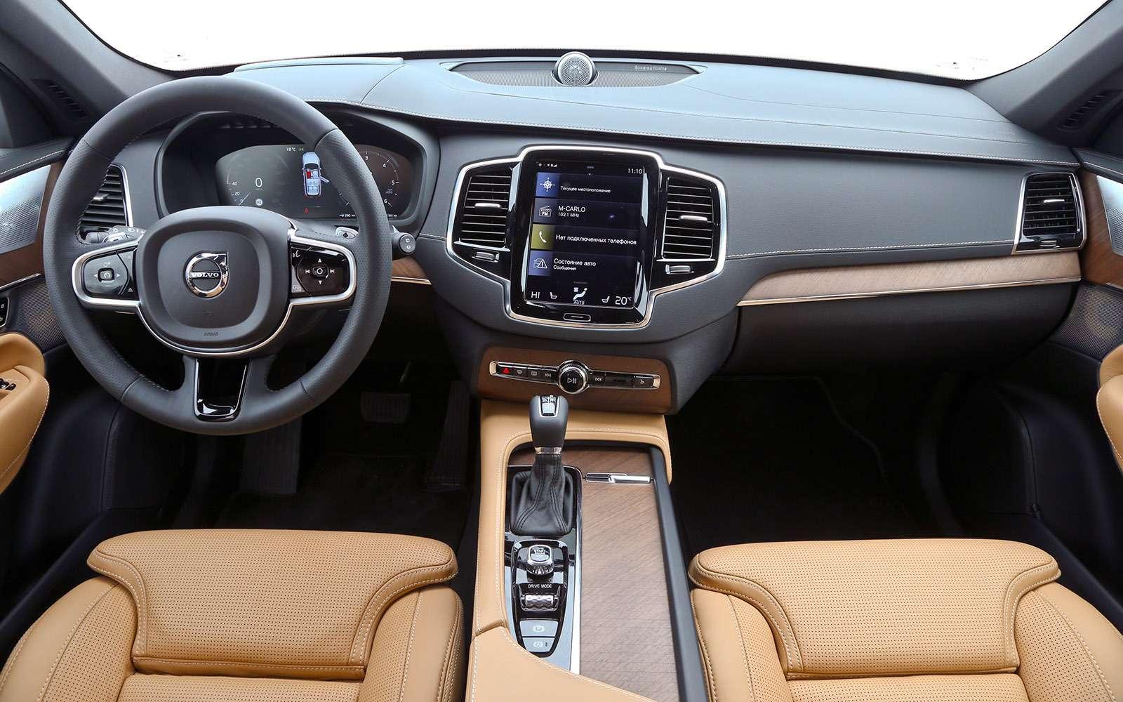 Новый Land Rover Discovery против конкурентов— тест ЗР— фото 784698