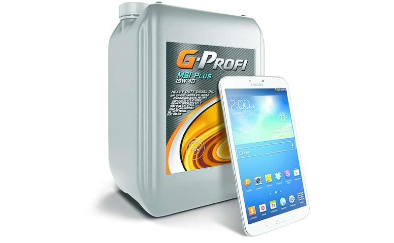 G-Profi MSI Plus 15W-40 20_Samsung_CMYK