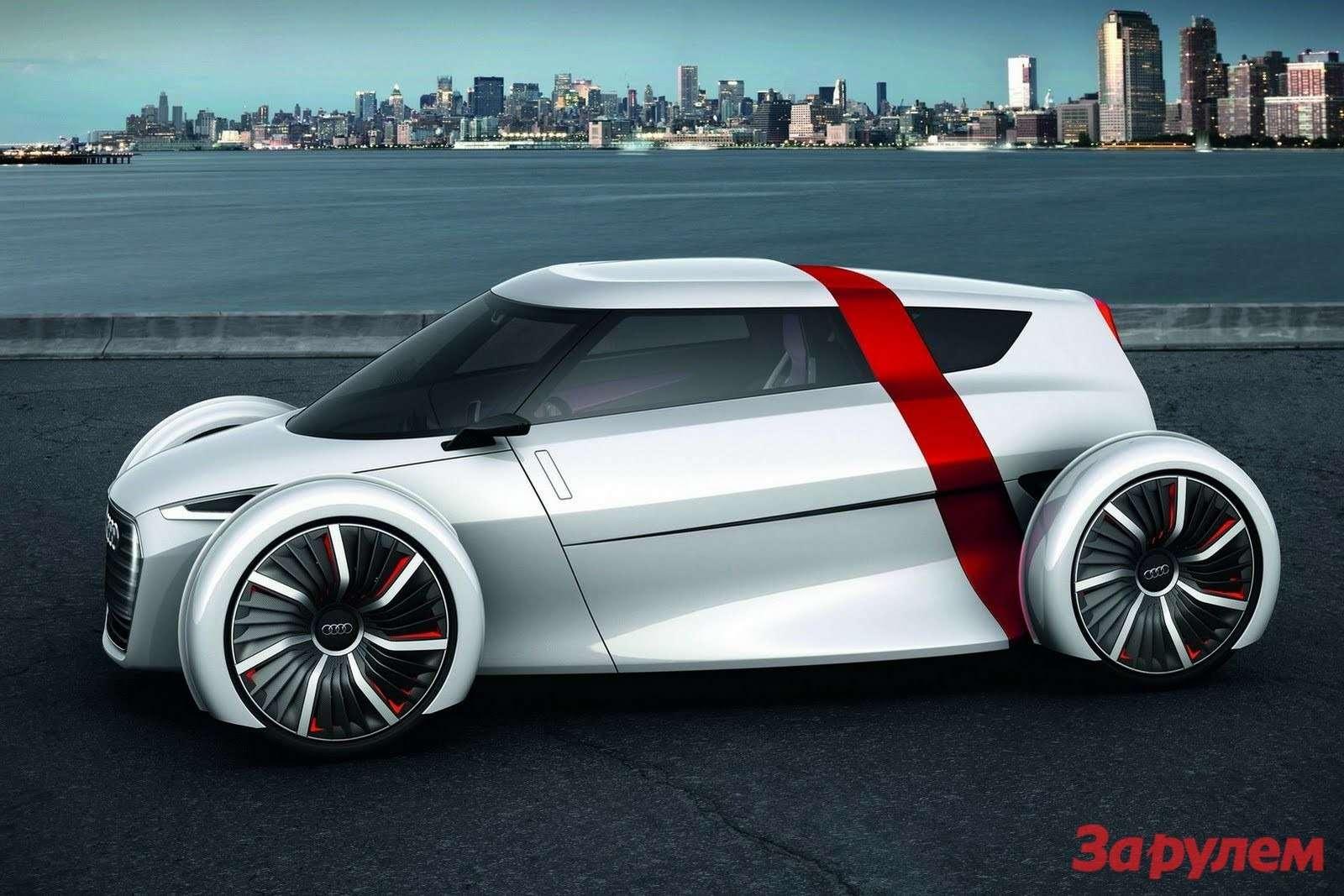 Audi-Urban-26