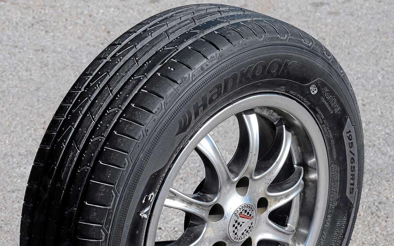 Летние 15-дюймовые шины— большой тест «Зарулем»— фото 1096837