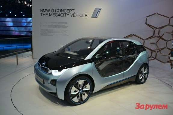 BMW i3 side-front view
