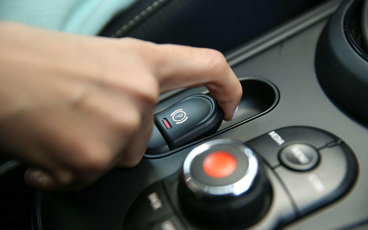 Опытным нечитать! 10главных вопросов начинающего водителя— фото 987008