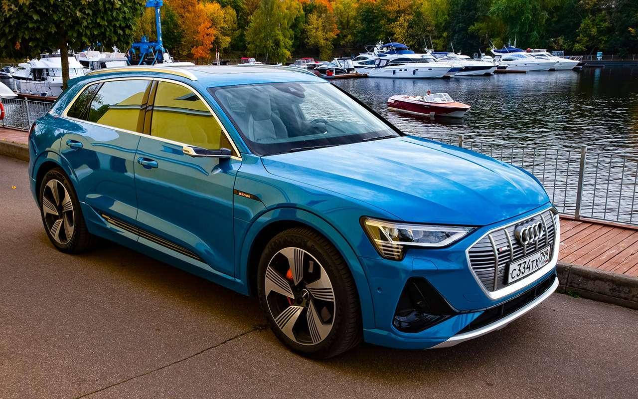 Электрический Audi: вгороде жить можно. Струдом— фото 1202282