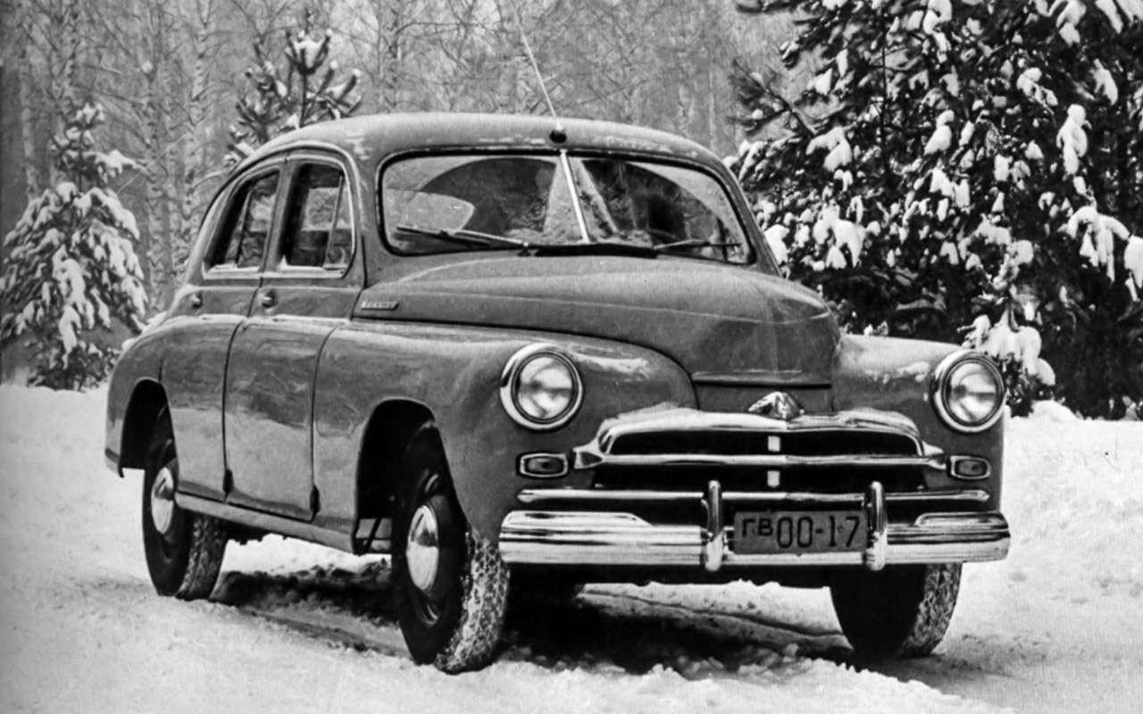 Секретная машина КГБ: ретротест Волги ГАЗ‑23— фото 1231179