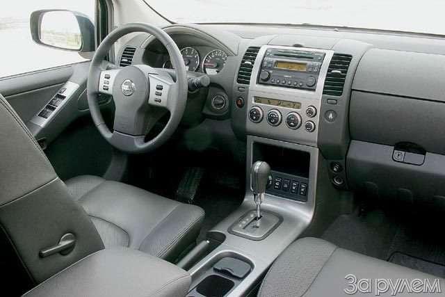 Тест Ford Explorer, Mitsubishi Pajero, Nissan Pathfinder. Ровесники века— фото 57020