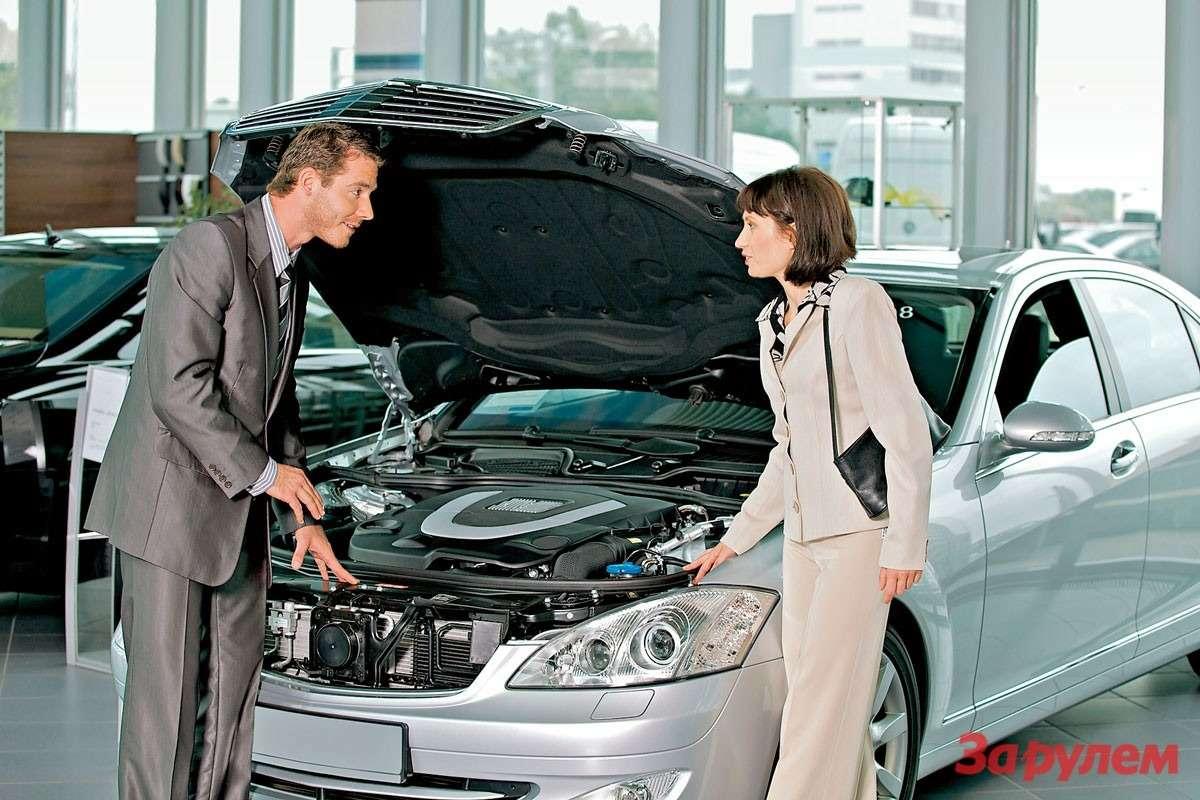 Надорогом автомобиле продавец всегда может немного подвинуться вцене. Заупрямится один дилер— ОБРАТИТЕСЬ КДРУГОМУ