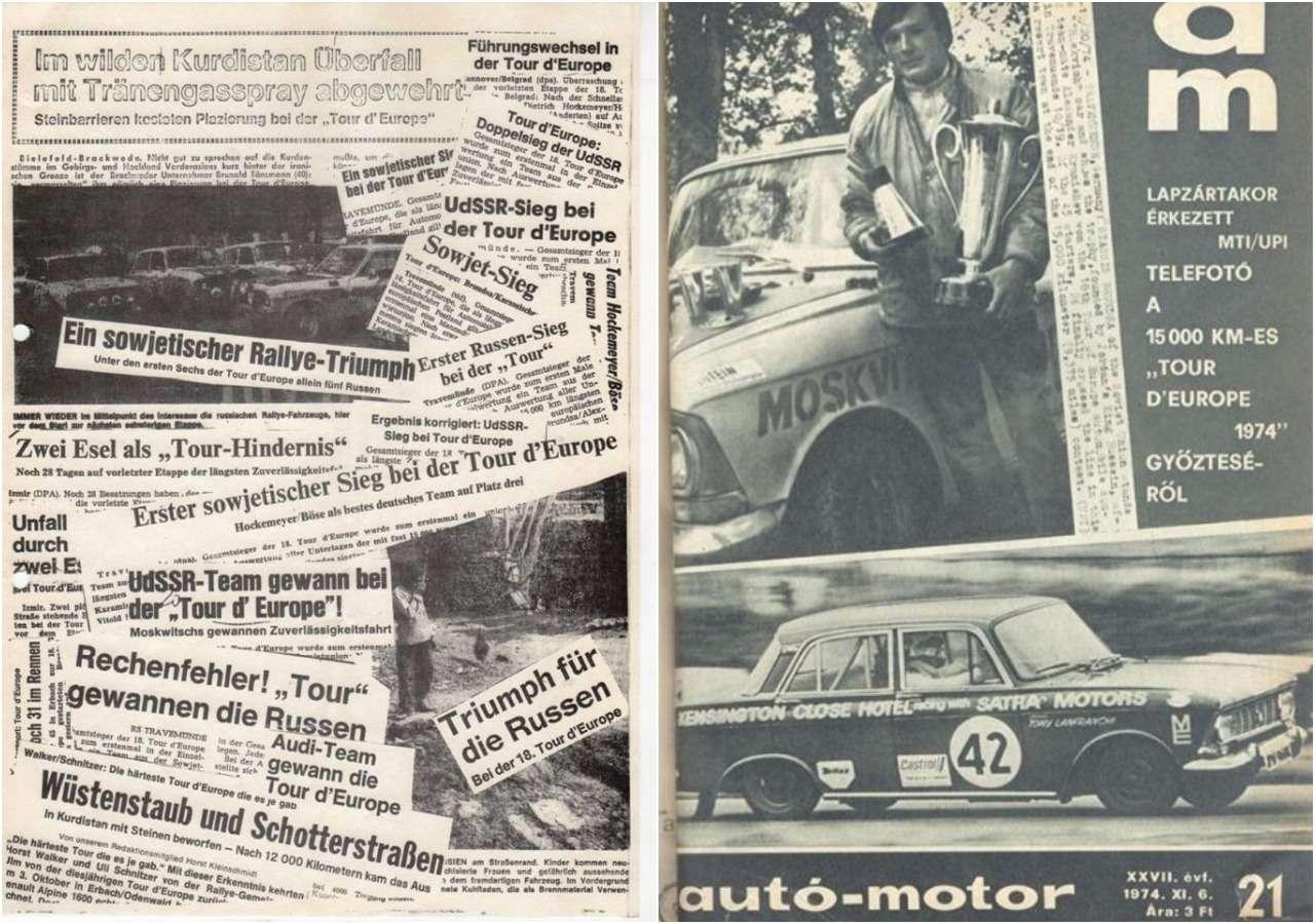 Москвич-412: вот как советские инженеры переделали двигатель BMW— фото 994363