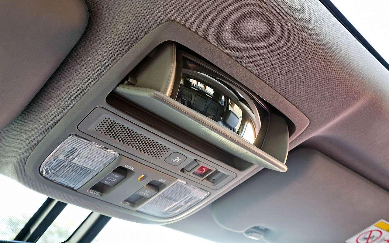 Секретные функции кроссовера Toyota RAV4— фото 798867