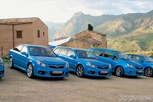 Презентация Opel OPC.