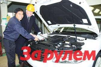 Д.Г. Янг, Директор, Asan Plant Production Supporting Group, Hyundai Motor Company иДэвид Пиррет, Исполнительный вице-президент, Shell Lubricants.