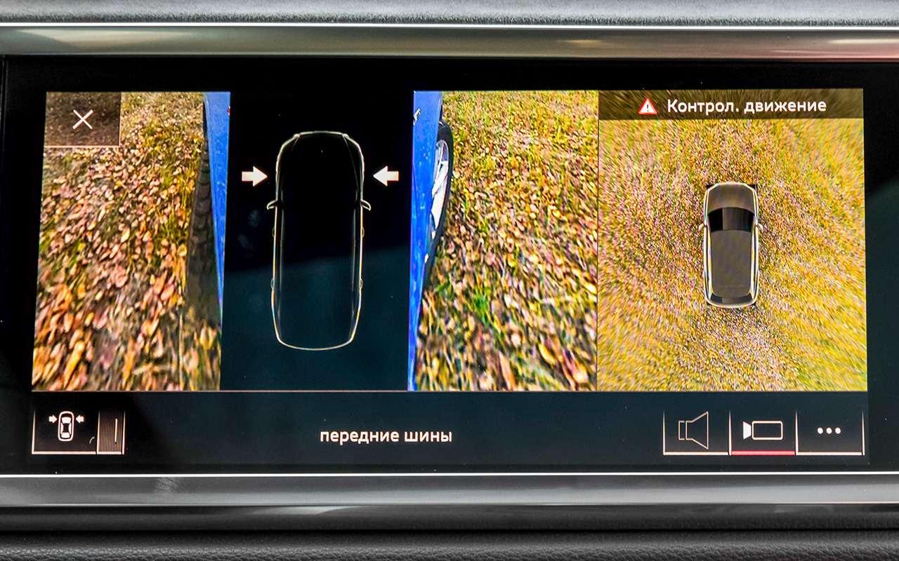Новый Audi Q3для России— первый тест— фото 1030643
