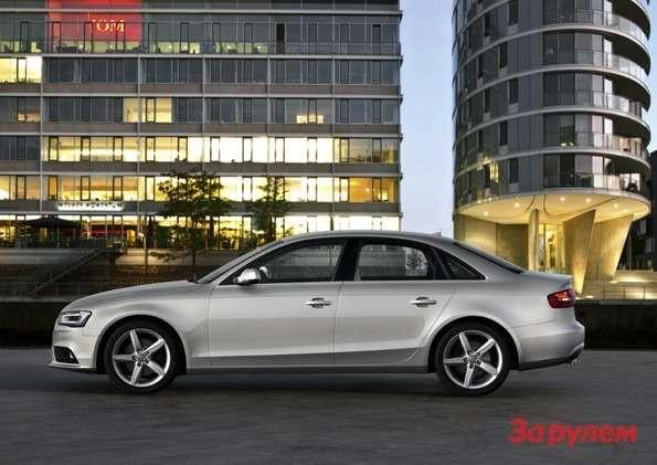 Audi A4/Standaufnahme