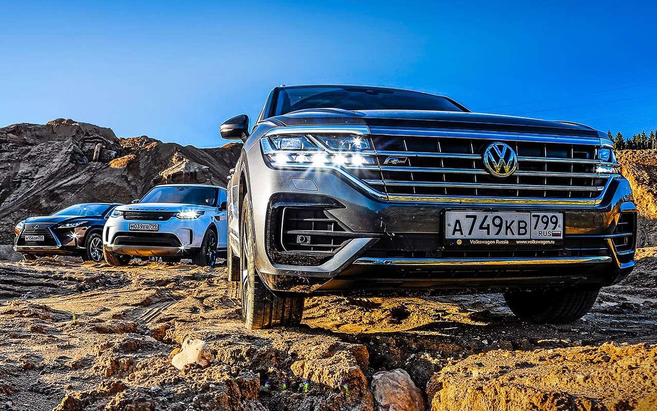 Новый VWTouareg, Land Rover Discovery иLexus RX350: большой тест-драйв— фото 899429