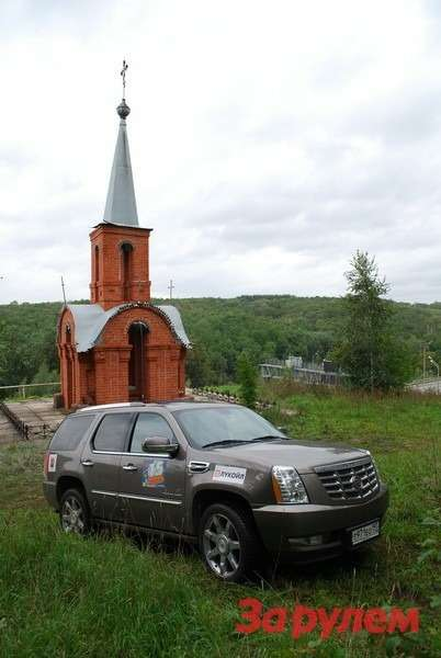 Гибридный Cadillac Escalade