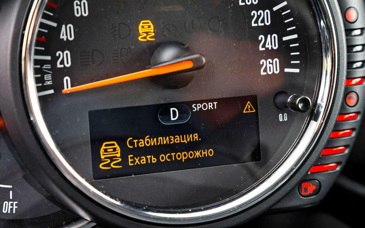 Лучшие полноприводные автомобили! Рейтинг ЗР— фото 827855