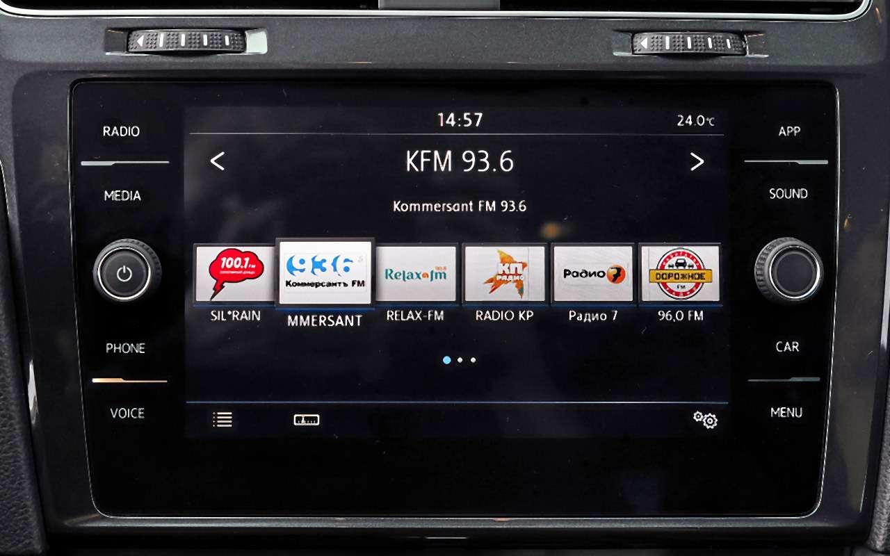 Новая Mazda 3, VWGolf иKia Ceed: большой тест— фото 1007221