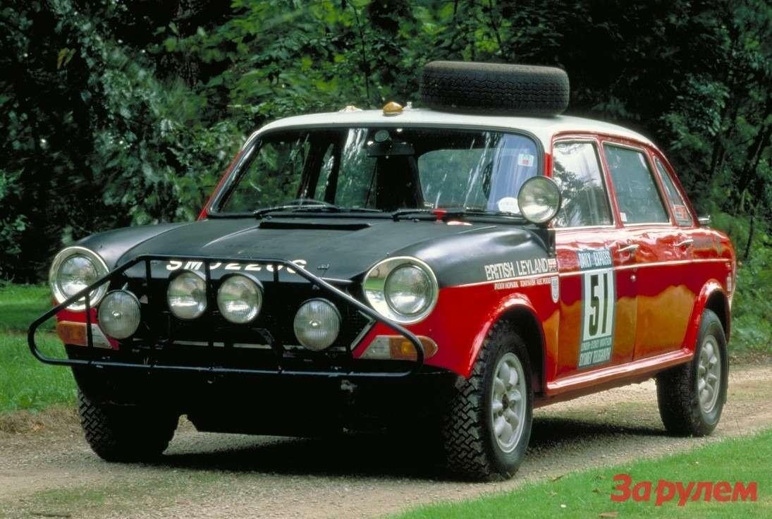 Austin 1600, накотором в1968 году Пэдди Хопкирк, Тони Нэш иАлек Пул пришли вторыми всупермарафоне Лондон— Сидней.