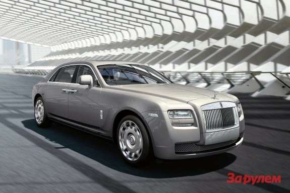 Rolls-Royce Ghost Extended Wheelbase side-front view