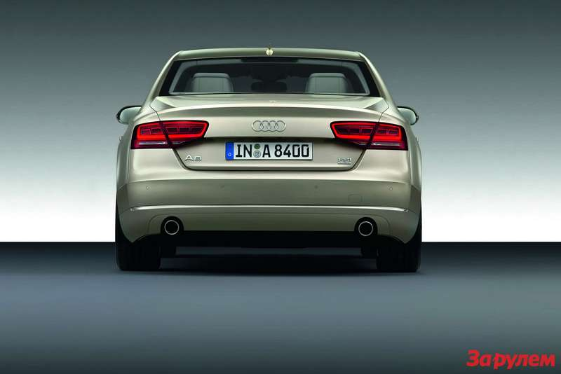 2011-Audi-A8-5