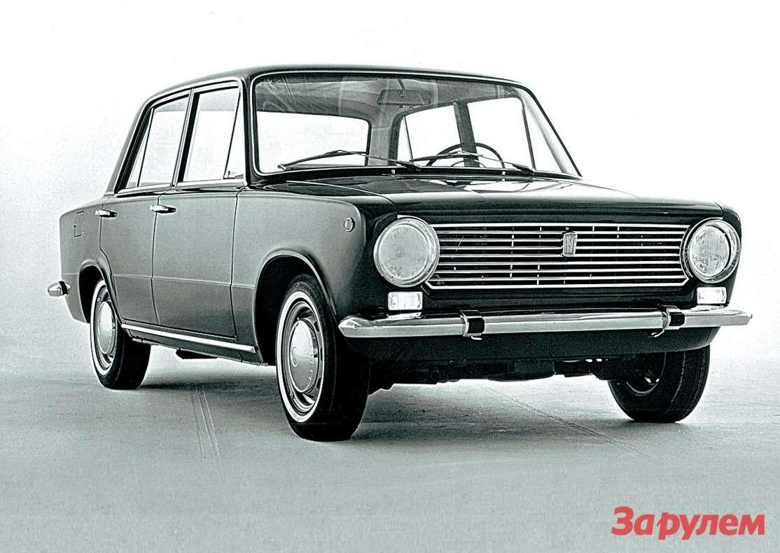 «Фиат-124»— лучший автомобиль Европы 1967 года. Снего, собственно, иначался современный российский автопром.