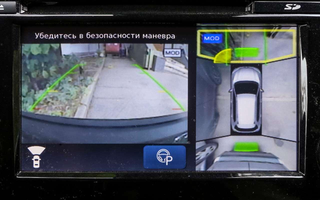 Длительный тест Nissan X‑Trail: один, нобольшой недостаток— фото 988299