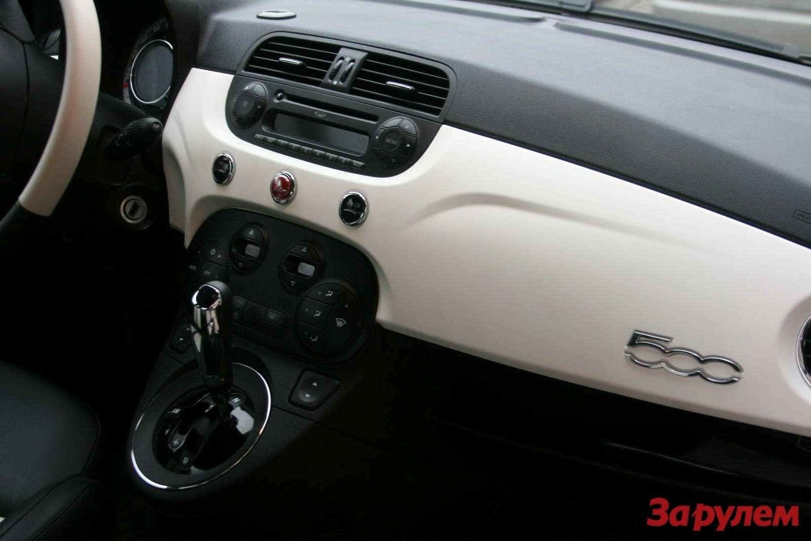 FIAT 500 GUCCI_06