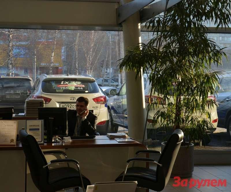 Менеджер автосалона