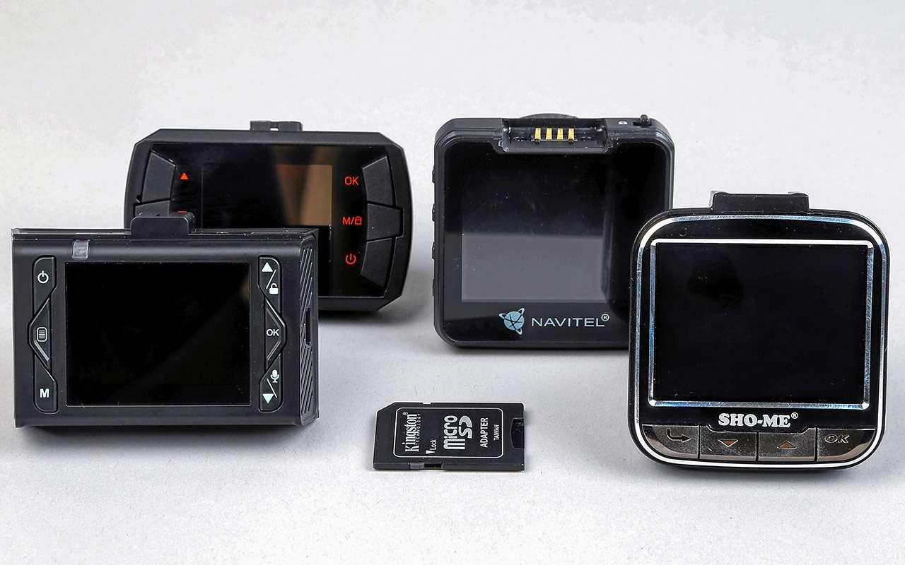 Самые дешевые видеорегистраторы: выбираем лучший— фото 932548