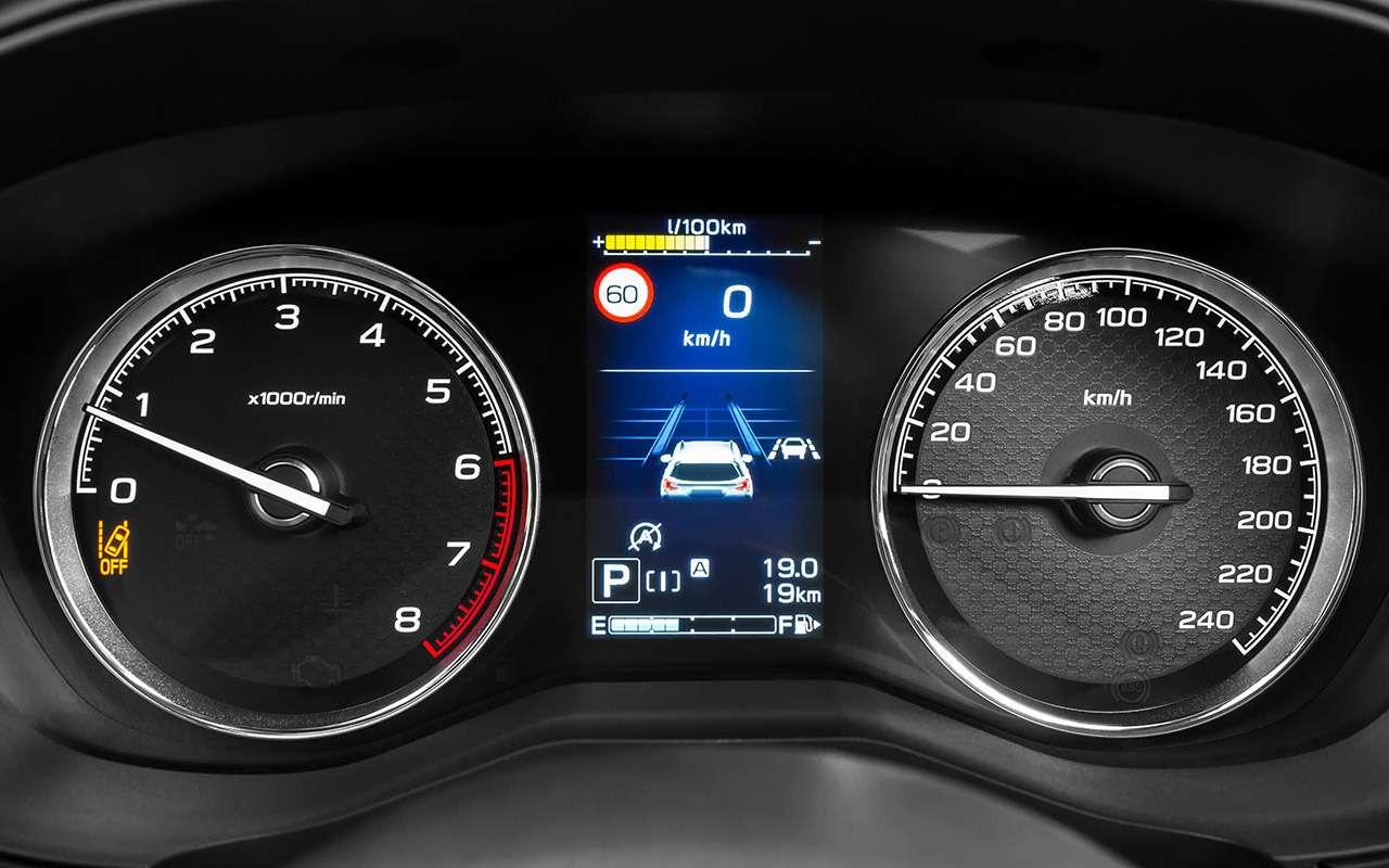 Новый Subaru Forester— тест-драйв без наддувательства— фото 930676