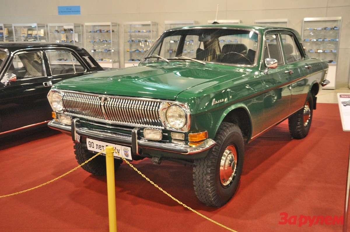ГАЗ24-954Х4(1973-1974 г.в.)