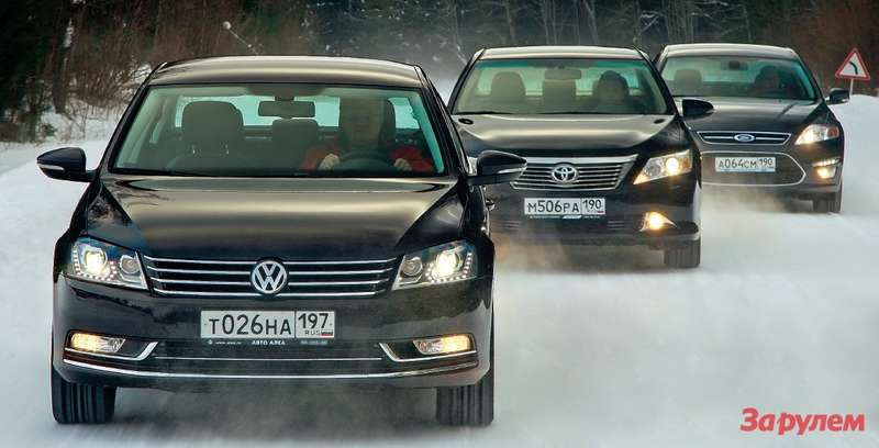 Ford Mondeo, Toyota Camry, Volkswagen Passat