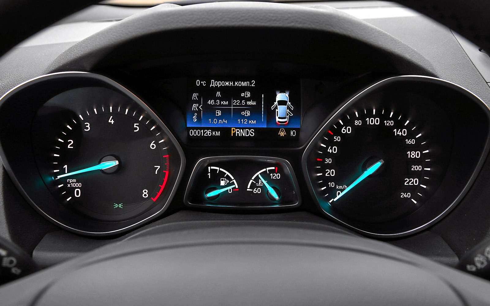Обновленный Ford Kuga российской сборки: мыпоездили нанем первыми!— фото 674477