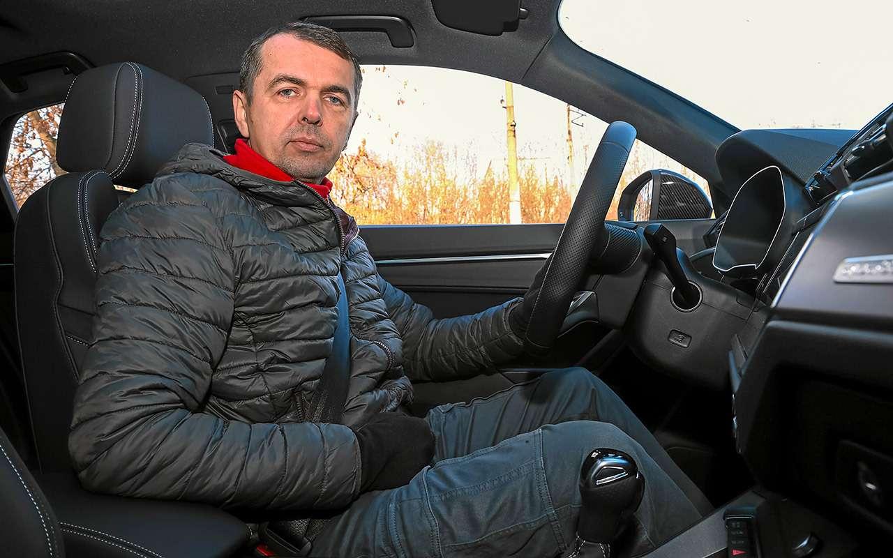 Audi, Mercedes, Range Rover иVolvo: тест вцифрах— фото 1215402