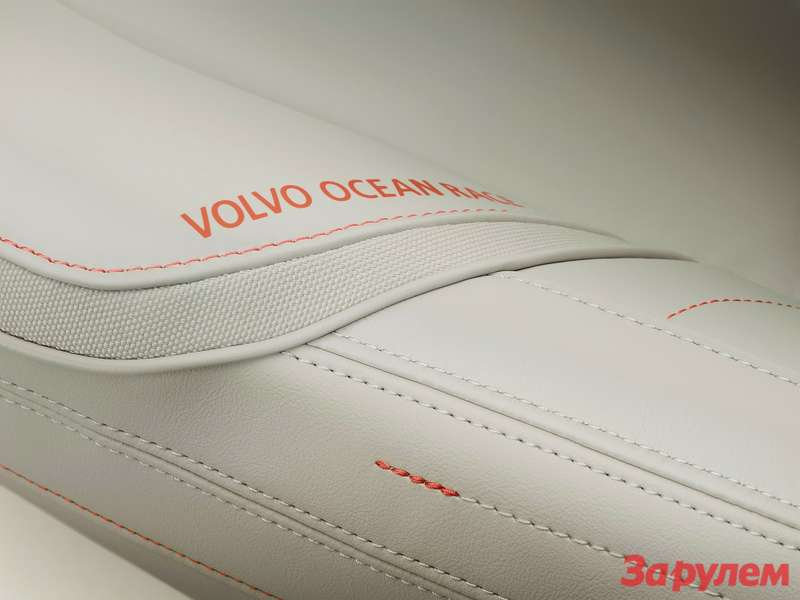 Fifth generation Volvo Ocean Race Edition_1
