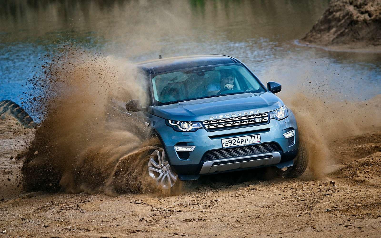 Выбираем Land Rover Discovery Sport: бензин или дизель?— фото 624640