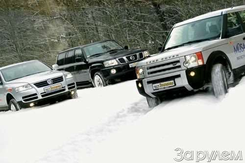 Тест Nissan Patrol, Land Rover Discovery 3, Volkswagen Tuareg. Век нынешний ивек минувший?— фото 55032