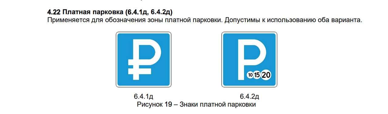 Десятки новых дорожных знаков: запомните ихвсе— фото 826317