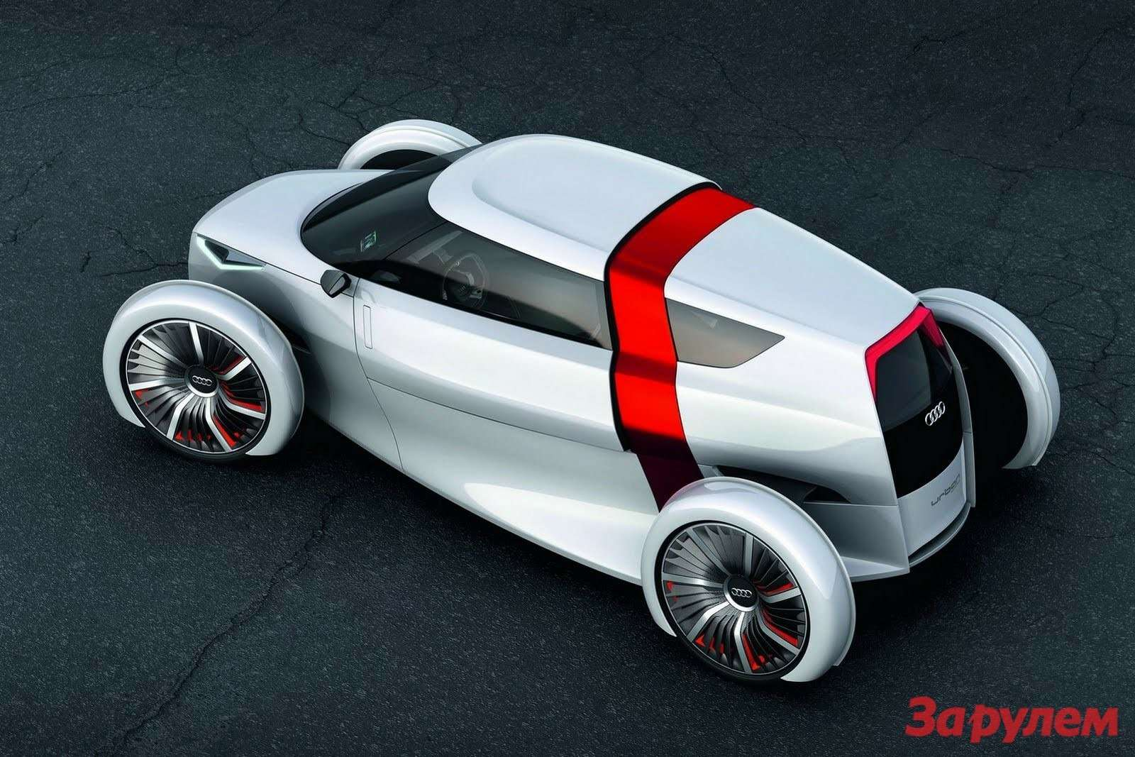 Audi-Urban-31