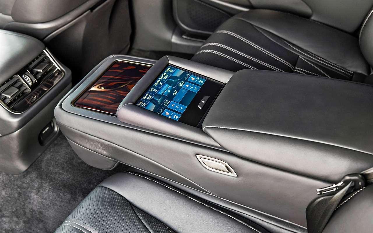 Новый Lexus LS— тест-драйв ЗР— фото 812437