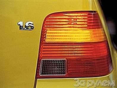 ТЕСТ Alfa Romeo 147, Peugeot 307, Volkswagen Golf. ОДНОКЛАССНИКИ РАЗНЫХ ШКОЛ— фото 27673