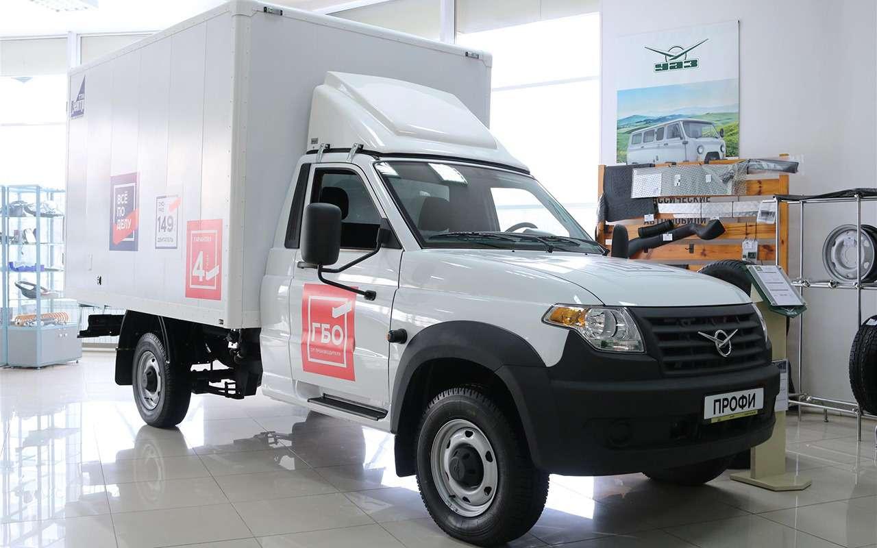 УАЗобновил грузовичок Профи— фото 928780