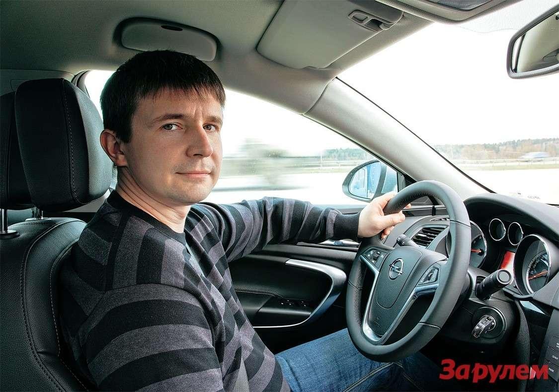 Максим Сачков