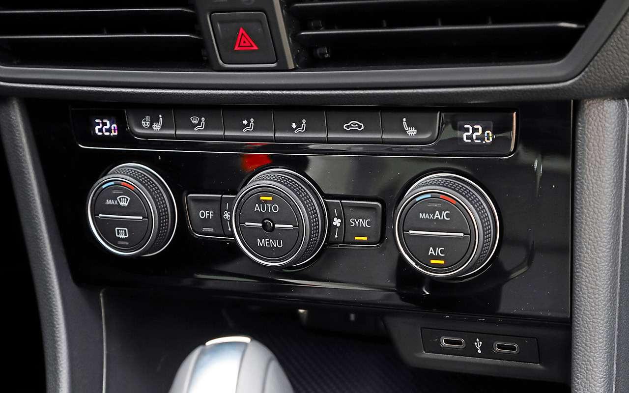VWJetta, Kia Cerato, Mazda 3— тест-сравнение— фото 1156439