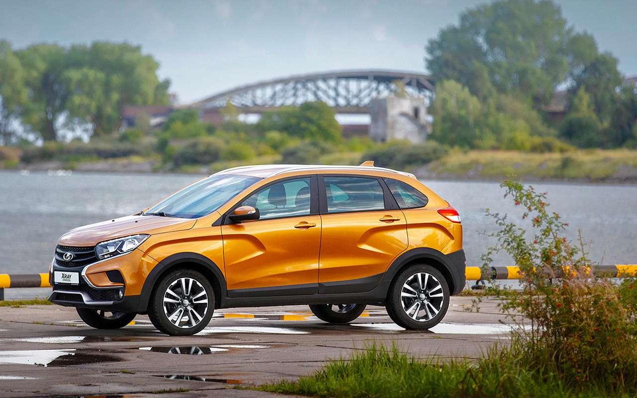 Chevrolet Spark, Kia Picanto, Лада XRAY— тест вцифрах— фото 1268021