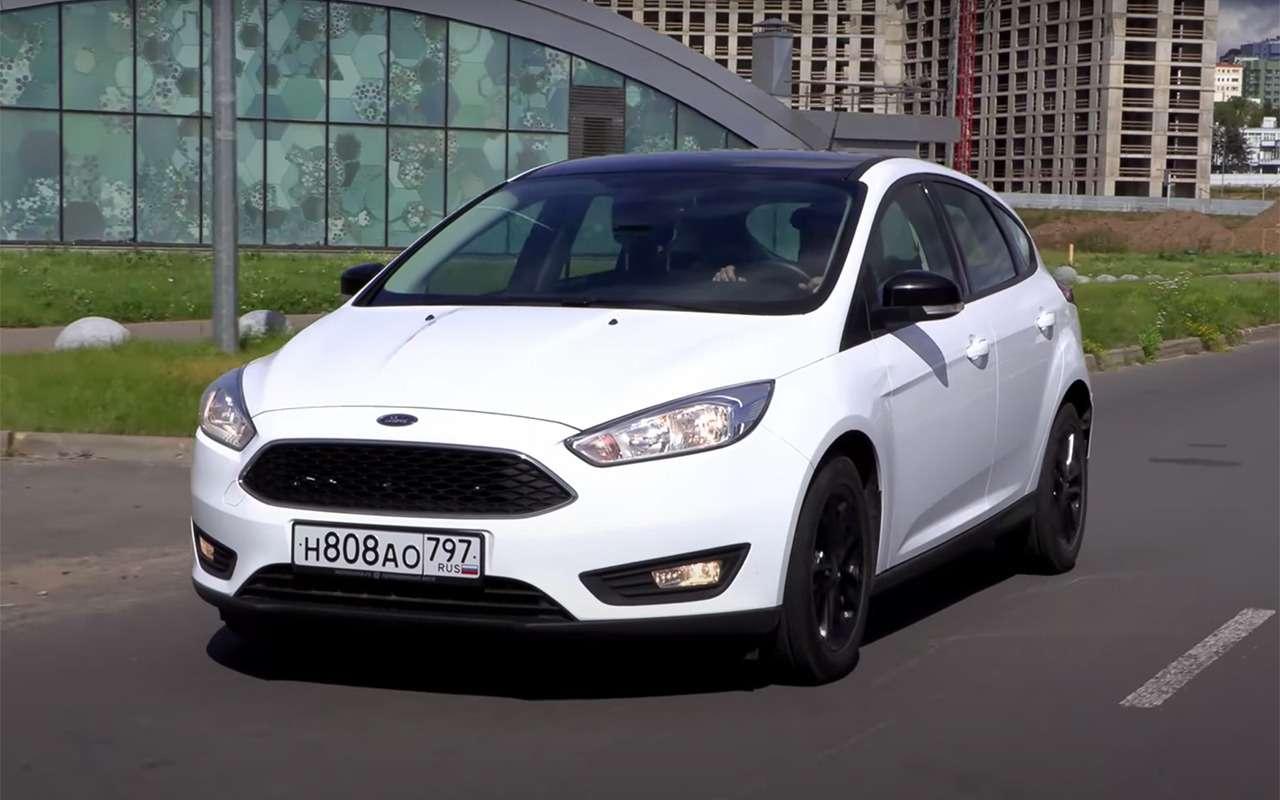 Ford Focus III навторичке: длинный список проблем— фото 1167221