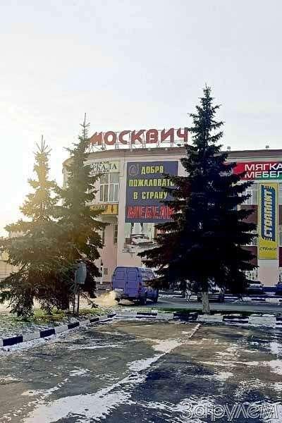 Есть либудущее у«Москвича»?