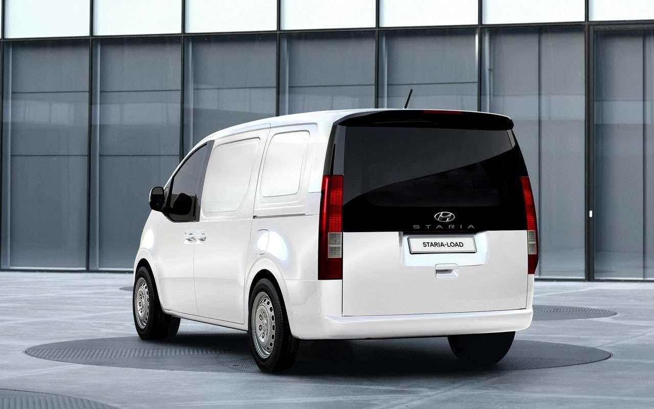 Появился новый Hyundai длябизнеса— фото 1279439