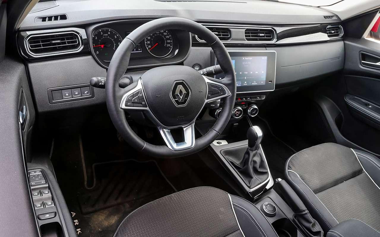 Кросс-купе изКитая, Франции иЯпонии: большой тест «Зарулем»— фото 1079477