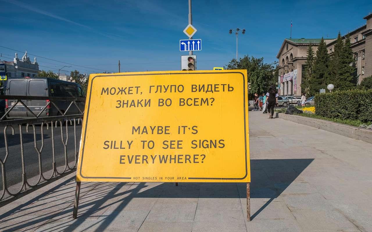 Шутка недели: вгороде подменили дорожные знаки— этого никто не заметил!